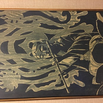 Japanese woodblock?