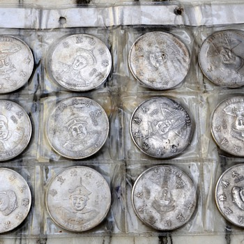 Silver Chinese Coins - World Coins