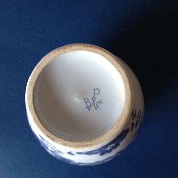 unable to Identify this jar and mark