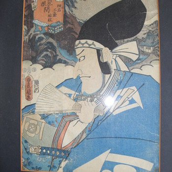 18th Century Kabuki theatrical Japanese Prints by Utagawa Toyokuni
