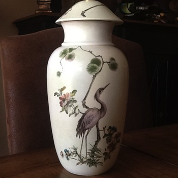 "15"" Ginger Jar"