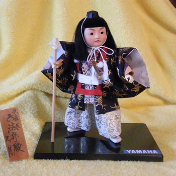 Japanese Dolls, from Yamaha - Dolls
