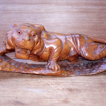 "19"" Carved Wood Bengal or Malayan Tiger - Animals"