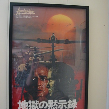 Apocalypse Now Original Japanese Poster