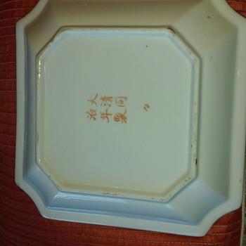 Tongzhi calligraphy plate