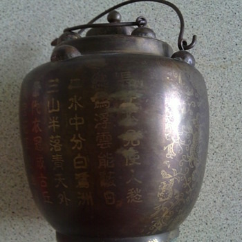 Emperor Chien Loong Period Bronze/Copper Teapot Pot