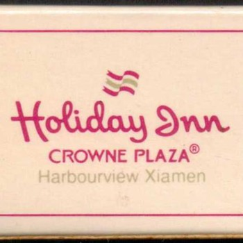 2002 - Holiday Inn Crowne Plaza Xiamen, China - Matchbox - Tobacciana