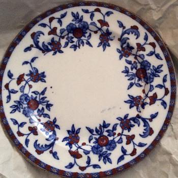 Antique plate