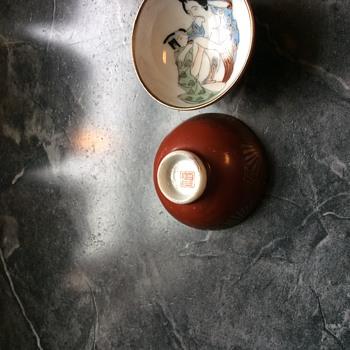 Kutani Shunga Sake cup