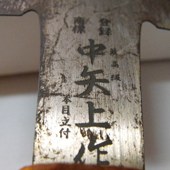 Japanese Saw - Asian