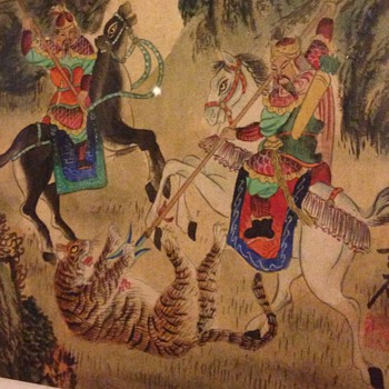 Great Chinese painting I found at the dump  - Asian
