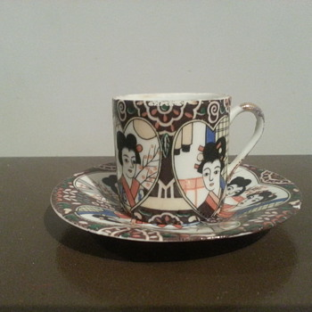 DEMATASSE CUP AND SAUCER - Asian
