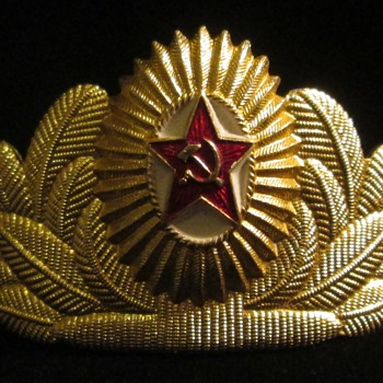 Soviet Officer Cockade