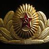 Soviet Officer Cockade
