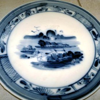 Chinese ? Blue & White Landscape Plate