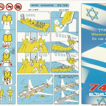 EL AL 747 1989 safety card