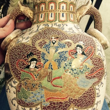 Very old Asian vase