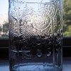 Glass Vase w/ Embossed Abstracted Tree/Flower Design, Beautiful...Scandinavian?