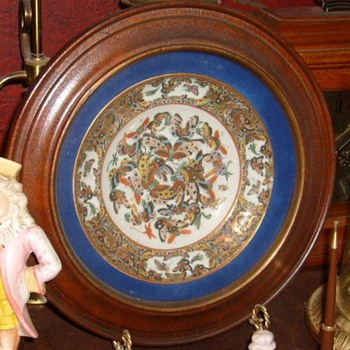 Wonderful Antique Butterfly Charger Goodwill Find - China and Dinnerware