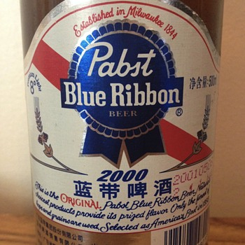 Pabst Blue Ribbon bottle from China - Breweriana
