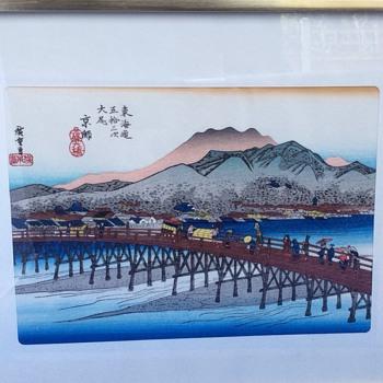 Vintage Chinese print