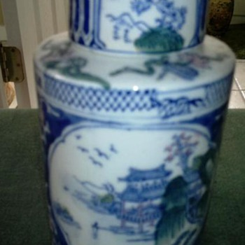 Aisan  Blue & White  Vase - Asian