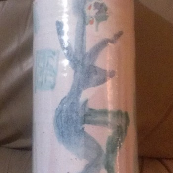 Interesting mark Art Pottery Mid Century Italian??