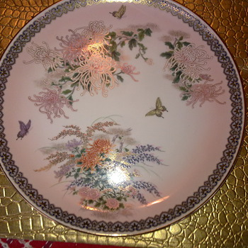 JAPANESE HAND PAINTED PORCELAIN PLATE - China and Dinnerware