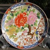 Imari Japanese plates - help received thanks to Mike!
