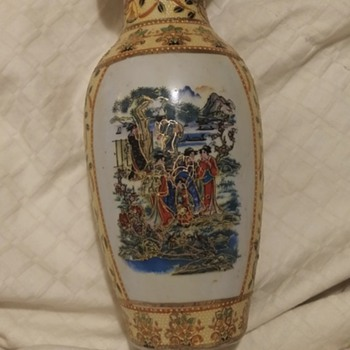 antique looking asian vase