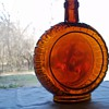 c 1890s Whiskey Bottle--Crazy about this color!!