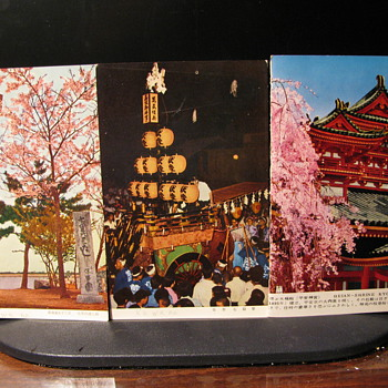 Japanese Post cards  - Postcards