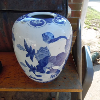 Vintage Chinese Or Japanese Large Vase