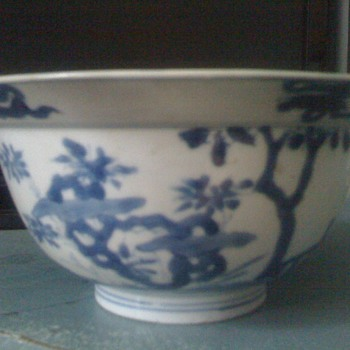 kangxi bowl 17 c - Asian