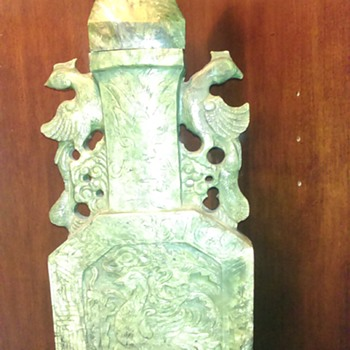 Carved Jade Vase