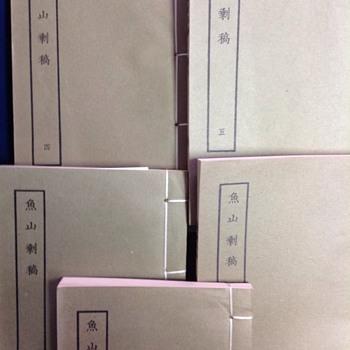 Mandarin Chinese Books - religious...?