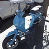 Lambretta Vega 75cc