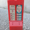 Chiclets Dispenser/Savings Bank.  Hasbro.