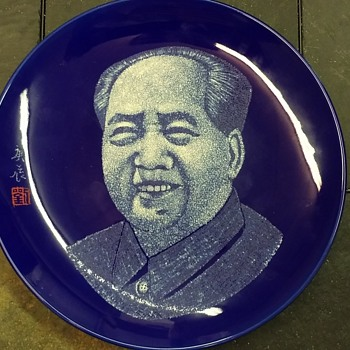 Mao Zedong Blue China Plate with Silk Box