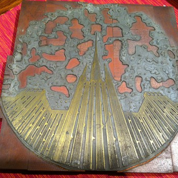 Art Deco printing plate - Office