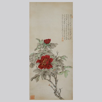 Chinese Hanging Scroll; Red Peonies - Asian