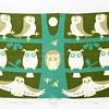 Vintage Tea Towel Owls by Ulster