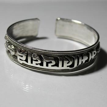 Sterling SilverCuff Bracelet - Syllabic? Ranjana Script?