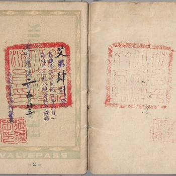 1935 Passport extenssion from Manchuria - Paper
