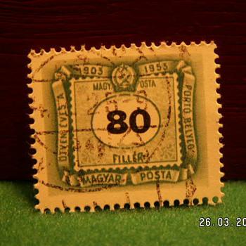 1953 Magyar Posta 80 Filler Stamp ~ Used - Stamps
