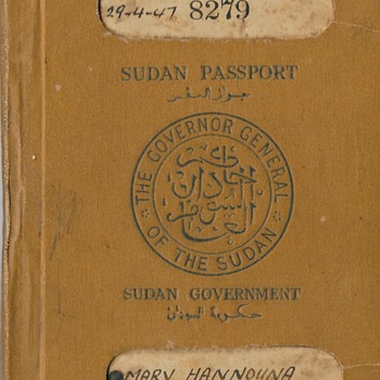 1947 Sudan passport - Paper