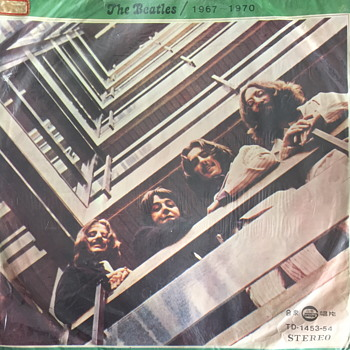 The beatles 1967- 1970 South Korean pressing.
