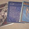 """1934 """"Fortune"""" magazines"""