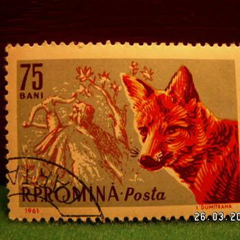 1961 Romina Posta 75 Bani Stamp - Stamps