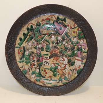 Chinese Crackle Glazed Charger - Late Qing Dynasty - 14 1/2 dia. - China and Dinnerware
